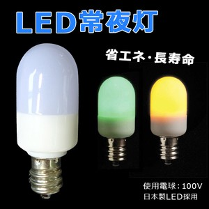 LED Light Bulb LED Light Bulb
