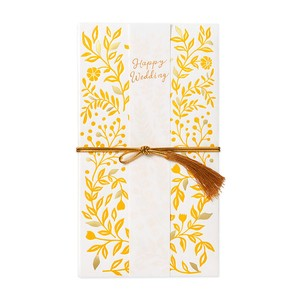 Gift Money Envelope Gift Money Envelope Print Botanical