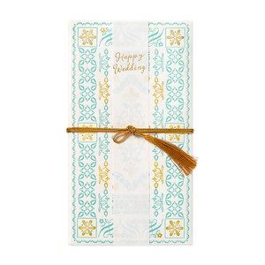Gift Money Envelope Gift Money Envelope Print