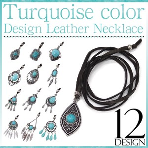 Color Design Necklace Native Feather S/S