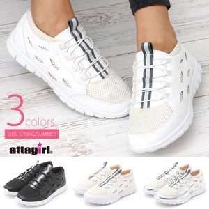 Light-Weight Casual Sneaker