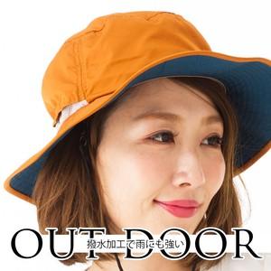 d4ede2ce35943 Water-Repellent Hats   Cap Hats   Cap Hat Water-Repellent Safari Hats