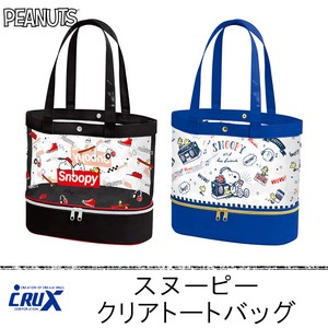 Snoopy Clear Bag