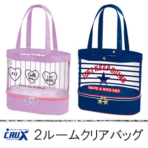 Room Clear Bag