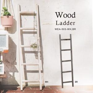 存在感のある木製インテリアはしご【ウッド・ラダー】