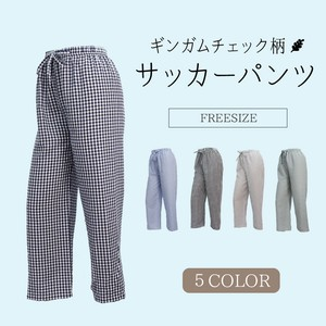 Free Size Gingham Check Soccer Good Pants 10 Pcs Set 5 Colors