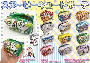 Sales Promotion Snoopy Pouch