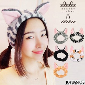 cat Hair Band Cat cat Fancy Goods Hair Accessory Mofumofu Cat Turban