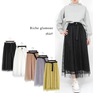 S/S Birth Lace Tape Belt Skirt
