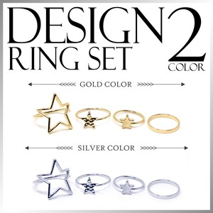 Design Ring Set 4 Pcs Star Gold Silver S/S Fancy Goods