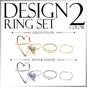 Design Ring Set 4 Pcs Heart Gold Silver S/S Fancy Goods