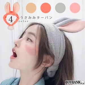Turban Hair Band Hair Accessory Decoration Rabbit Rabbit Fancy Goods