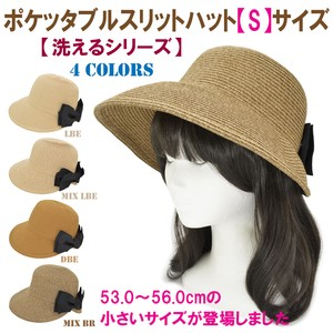 For Summer Washable Series Hat