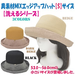For Summer Washable Series Material Edge Hat