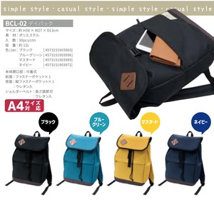 Casual Backpack Open Pouch Specification Easy