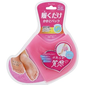 Beauty World Wrap Wrap Silicone Heel Pack