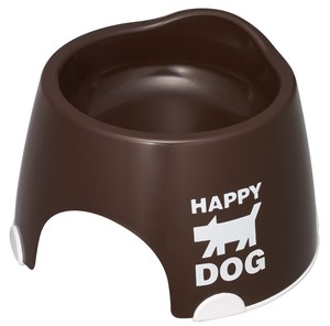Products for Dogs & Cat Small Size Exclusive Use Food Bowl Nonslip Chocolate Brown