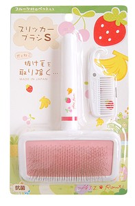 Products for Dogs & Cat Fruit Brush