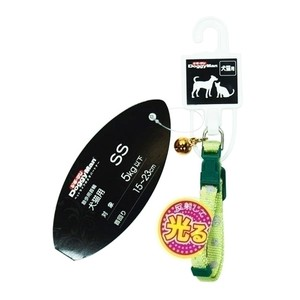 Products for Dogs & Cat Reflection Color 8mm Light green