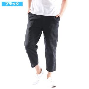 Stretch Wide Tapered Ankle Pants Plain