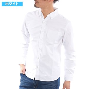 [2019NewItem] Ford Shirt Long Sleeve Button Down Plain Shirt