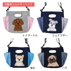 Pet Walk Shoulder Bag Diagonally Handbag Specification Denim Fabric Sweat Fabric