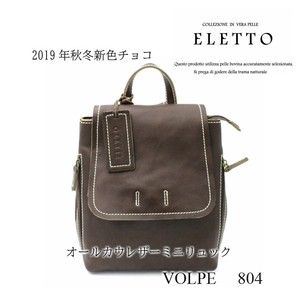 All Leather Bag Collection Backpack