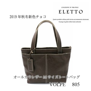 All Leather Bag Collection A4 Tote Bag