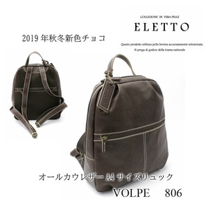 All Leather Bag Collection A4 size Backpack