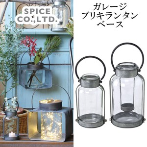 Tinplate Lantern Base Bottle
