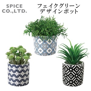 Artificial Plants Design Pot