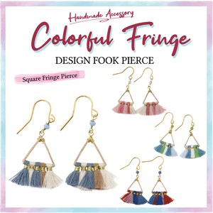 Colorful Fringe Hook Pierced Earring Design Square Hand Maid
