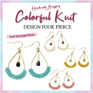 Colorful Knitted Drop Pierced Earring Stone Design Hand Maid