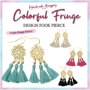 Colorful Fringe Hook Pierced Earring Design Triple Hand Maid