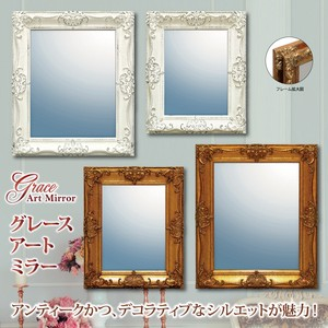 Gray Art Mirror Arthur Wall Mirror Decorative Polyurethane