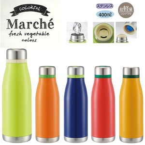 Vegetable Color Compact Stainless bottle