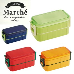 Vegetable Color Cold Insulation Lunch Box 2 Steps