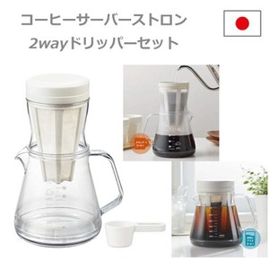 Coffee Burst Water Out Coffee Dripper Set