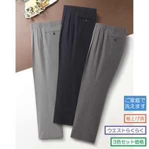 Men's Two Tuck Waist Nobi-Nobi Pants 3 Colors