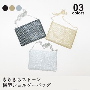 Shoulder Bag Glitter Stone Horizontal Outing Ladies Wedding Make Up Pouch