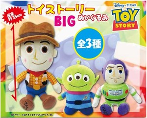 Disney Toy Story Big Soft Toy
