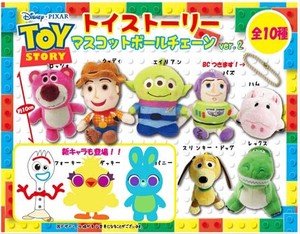 Disney Soft Toy Toy Story Mascot