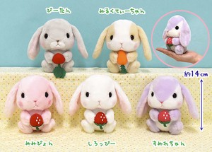 """Poteusa Loppy"" Rabbit Soft Toy Nom Nom"