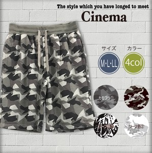 Fleece Repeating Pattern Shor Pants