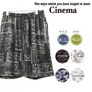 Dry Mesh Repeating Pattern Print Shor Pants