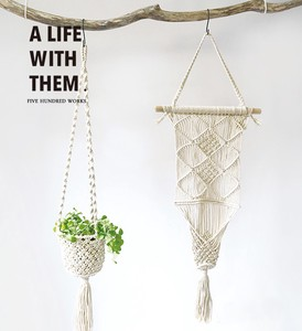 Macrame Tapestry Pot Natural Material