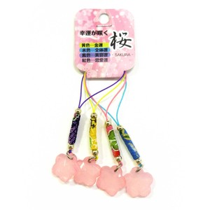 Good Luck Strap Crape Cell Phone Charm Strap 4Pcs set