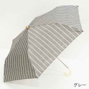 Limited Stock Natural Stripe Beach Parasol