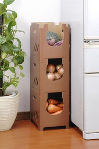 Cardboard Box Vegetables Stocker 3 Pcs