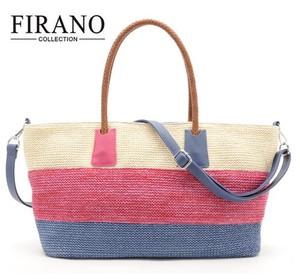 Wide Border Line Straw Tote Bag
